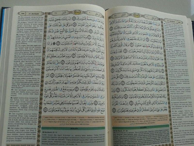 Al-Qur'an Terjemah Bukhara Syamil Tajwid Ukuran A5 isi