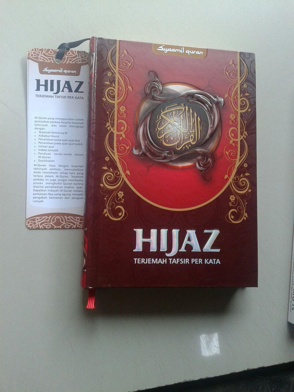Al-Qur'an Syaamil Terjemah Tafsir Perkata Versi Hijaz Ukuran Kecil cover