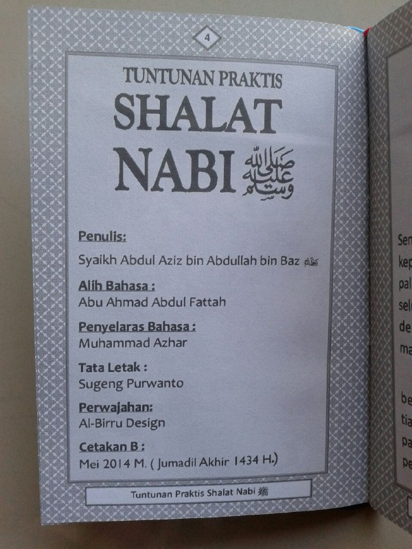 Buku Saku Tuntunan Praktis Shalat Nabi Dilengkapi Dzikir Ba'da Shalat isi 3