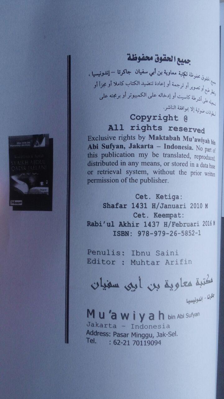 Buku Wasiat Emas Dan Aqidah Syaikh Abdul Qadir Jaelani 35,000 15% 29,750 isi 3