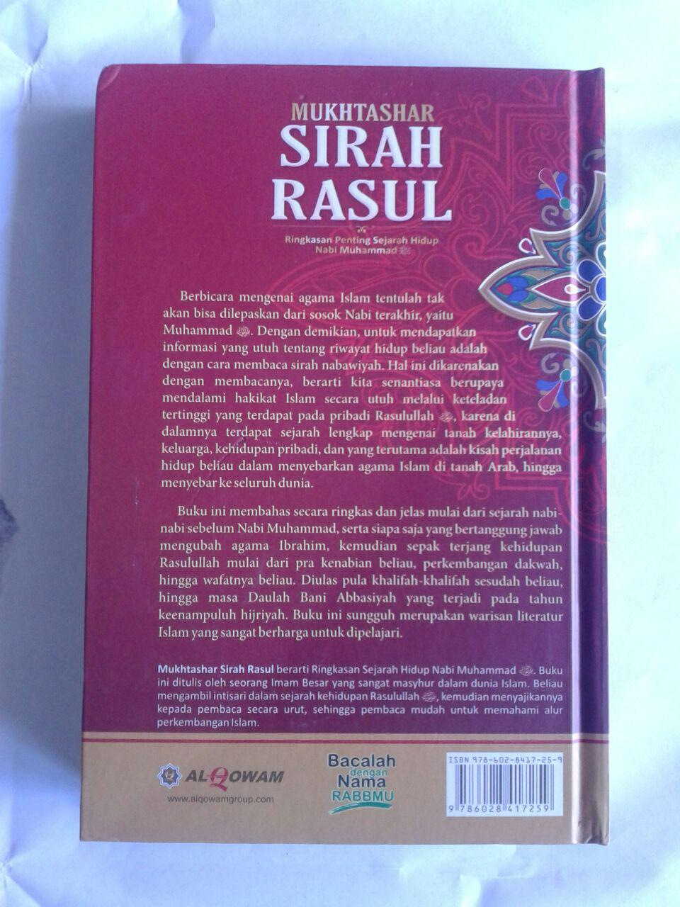 Buku Mukhtashar Sirah Nabawiyah cover