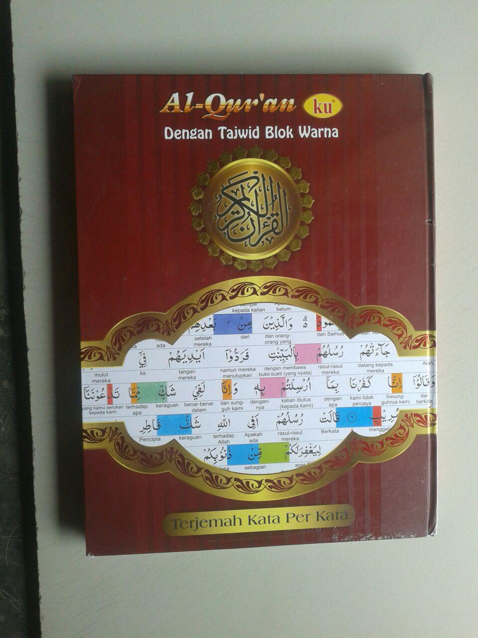 Alquran Terjemah Kata Per Kata (Dengan Tajwid Blog Warna) cover