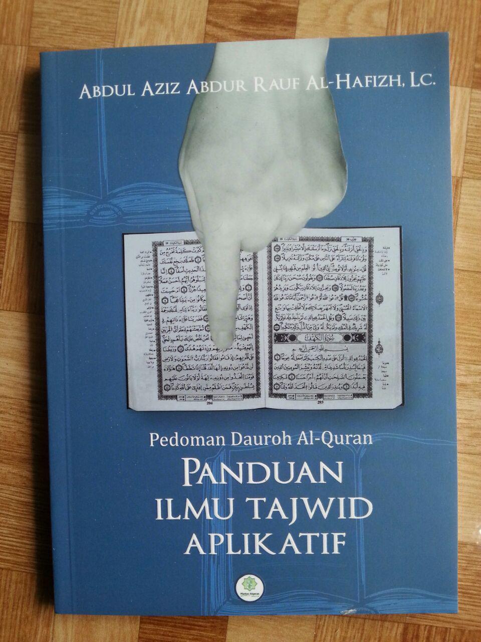 Buku Pedoman Daurah Al-Qur'an Panduan Ilmu Tajwid cover 2