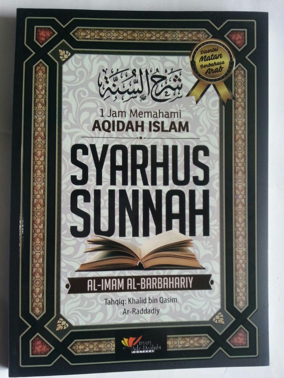 Buku Syarhus Sunnah 1 Jam Memahami Aqidah Islam cover 2