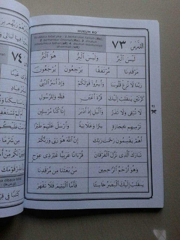 Buku Aisar Penuntun Mudah Meluruskan Lisan Pembaca Al-Quran isi