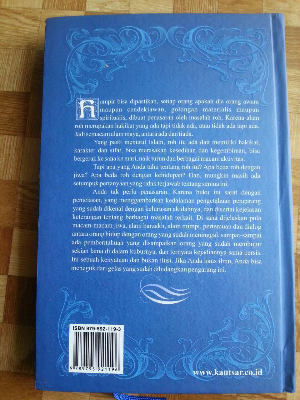 Buku Roh cover