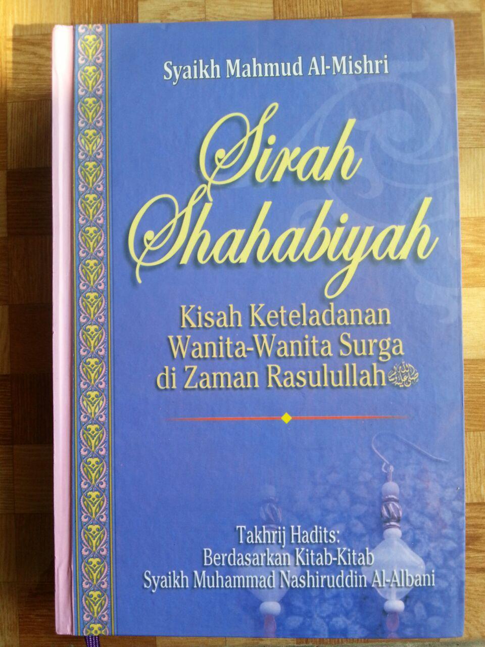 Buku Sirah Shahabiyah cover 2