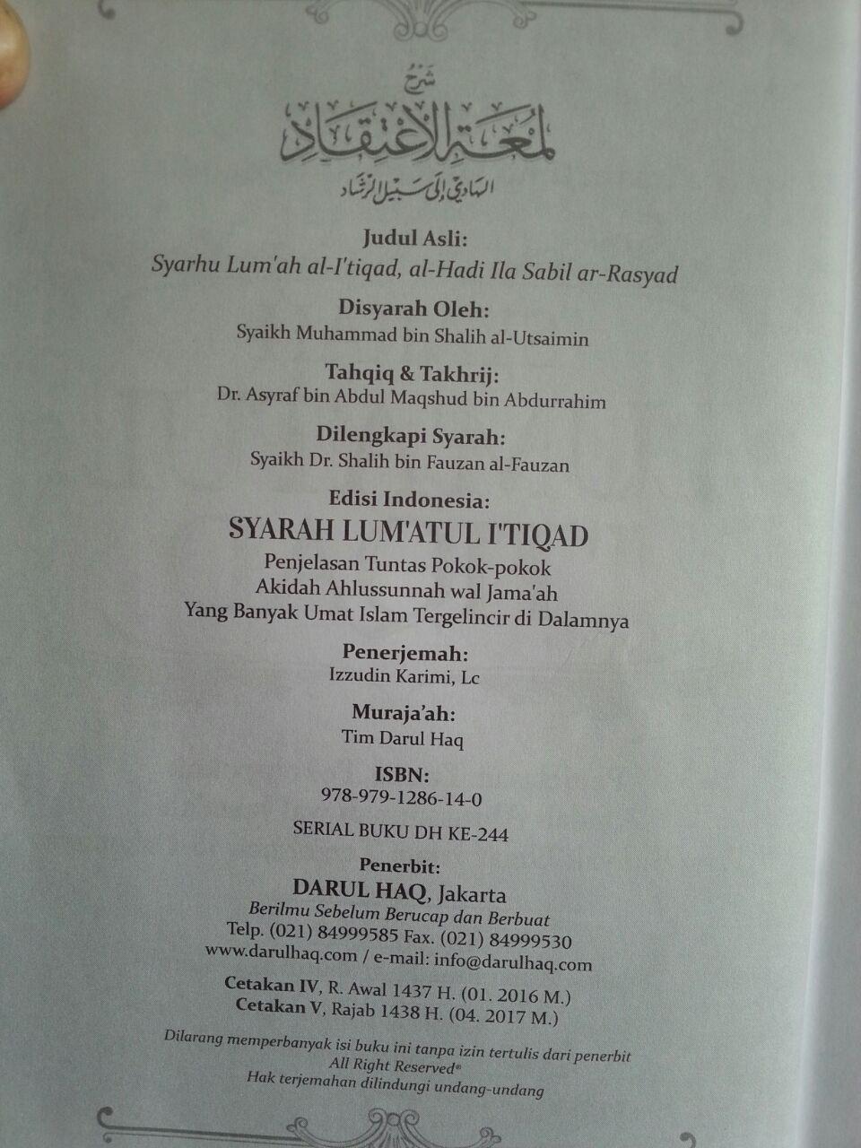 Buku Syarah Lum'atul I'tiqad isi 3