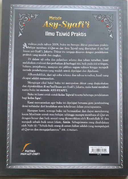 Buku Metode Asy-Syafi'i Ilmu Tajwid Praktis cover 2