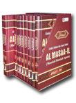 Buku Al-Masaa'il Permasalahan Agama 1 Set 12 Jilid cover featured