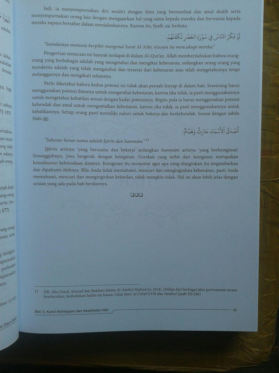 Buku Ighatsatul Lahfan (Menyelamatkan Hati Dari Tipu Daya Setan) isi 2