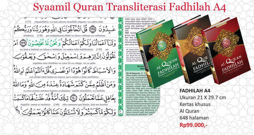 Al-Qur'an Fadhilah Terjemah Dan Transliterasi Latin cover