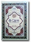Al-Qur'an-Dan-Terjemahnya-S