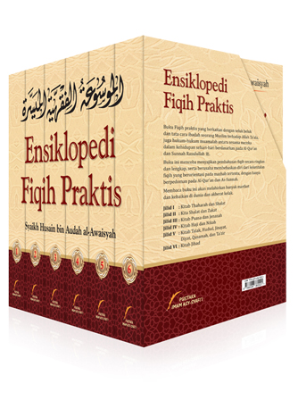 BK1196 Buku Ensiklopedi Fiqih Praktis 1 Set 6 Jilid cover