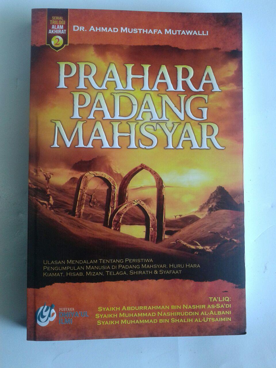 Buku Prahara Padang Mahsyar (Seri 2 Trilogi Alam Akhirat) cover 2