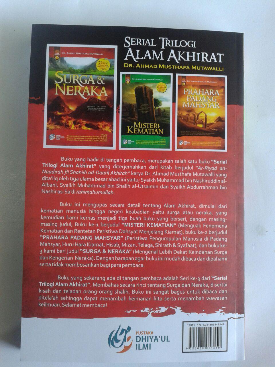 Buku Surga dan Neraka (Seri 3 Trilogi Alam Akhirat) cover