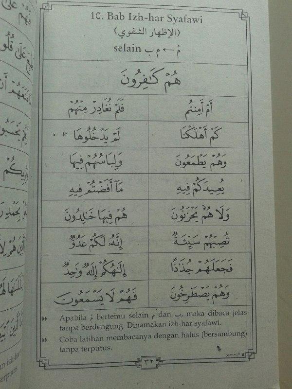 Kitab At-Tahsin Belajar Baca Al-Quran Rasm Utsmani (6 Jilid) isi 5