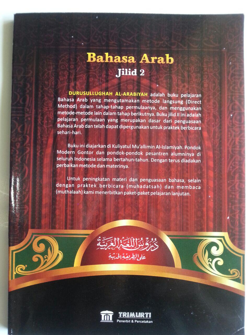 Buku Durusul Lughoh Versi Gontor (2 Jilid) cover 4