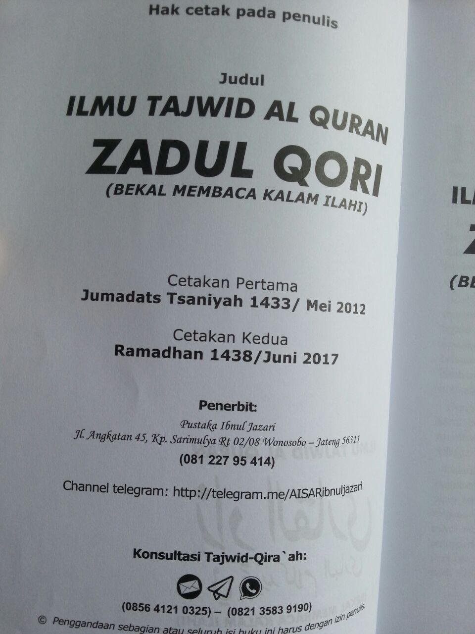 Buku Zadul Qori Bekal Membaca Kalam Ilahi isi 2
