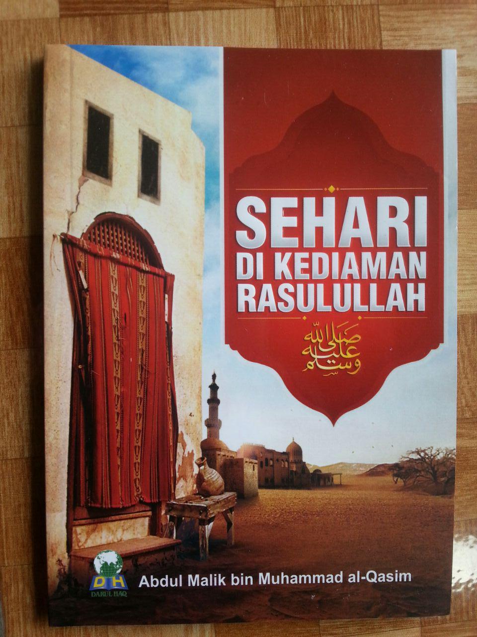Buku Sehari Di Kediaman Rasulullah cover 2