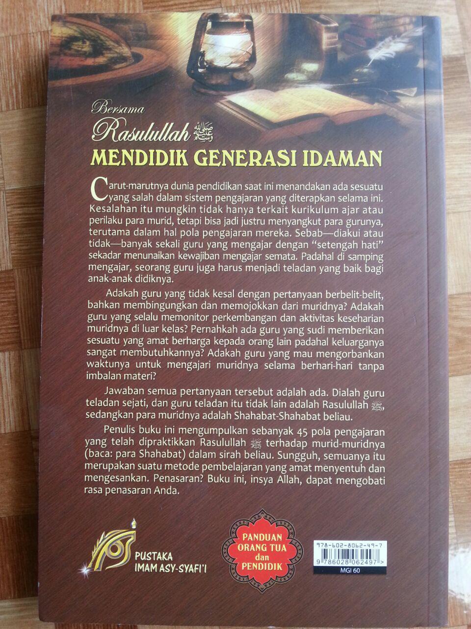 Buku Bersama Rasulullah Mencetak Generasi Idaman cover