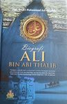 Buku Biografi Ali bin Abi Thalib cover 2