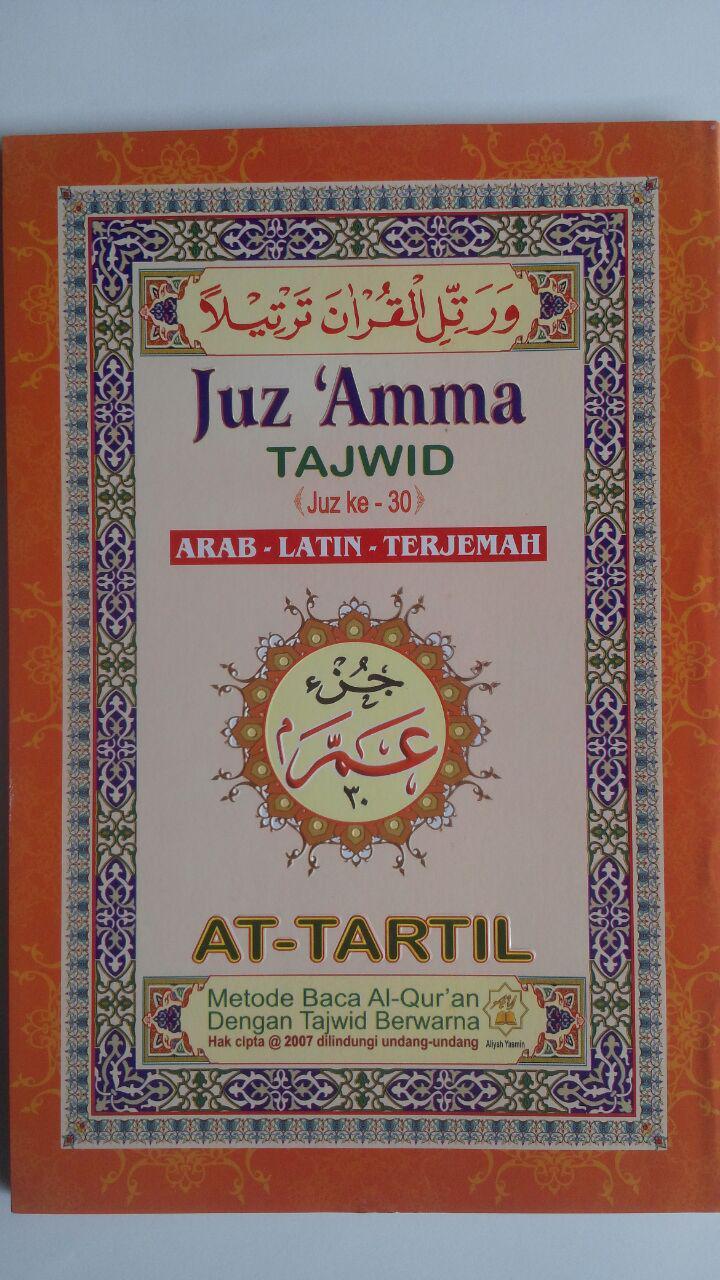 Al-Quran Juz Amma Tajwid Arab-Latin-Terjemah cover 2