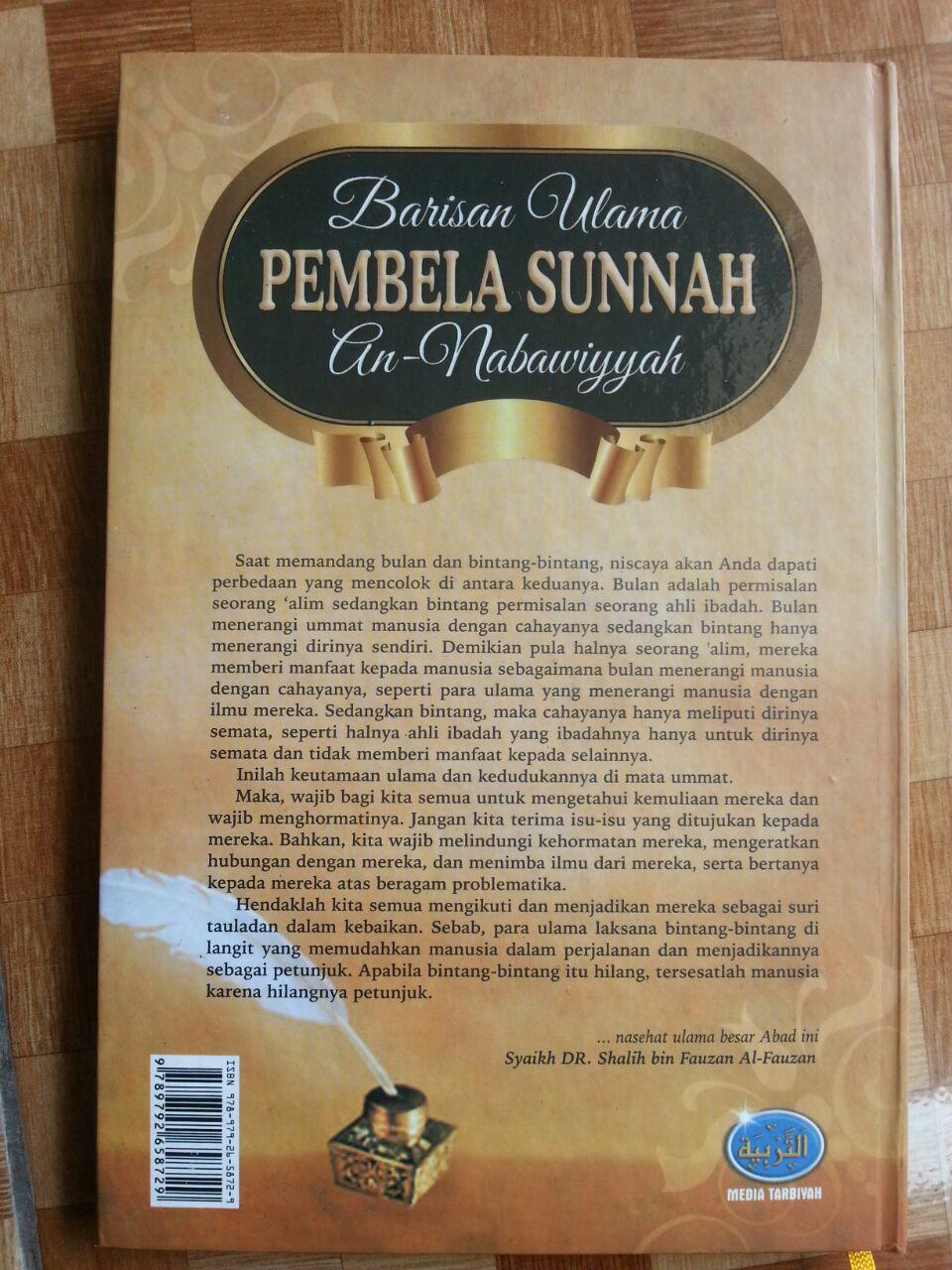 Buku Barisan Ulama Pembela Sunnah An-Nabawiyyah cover