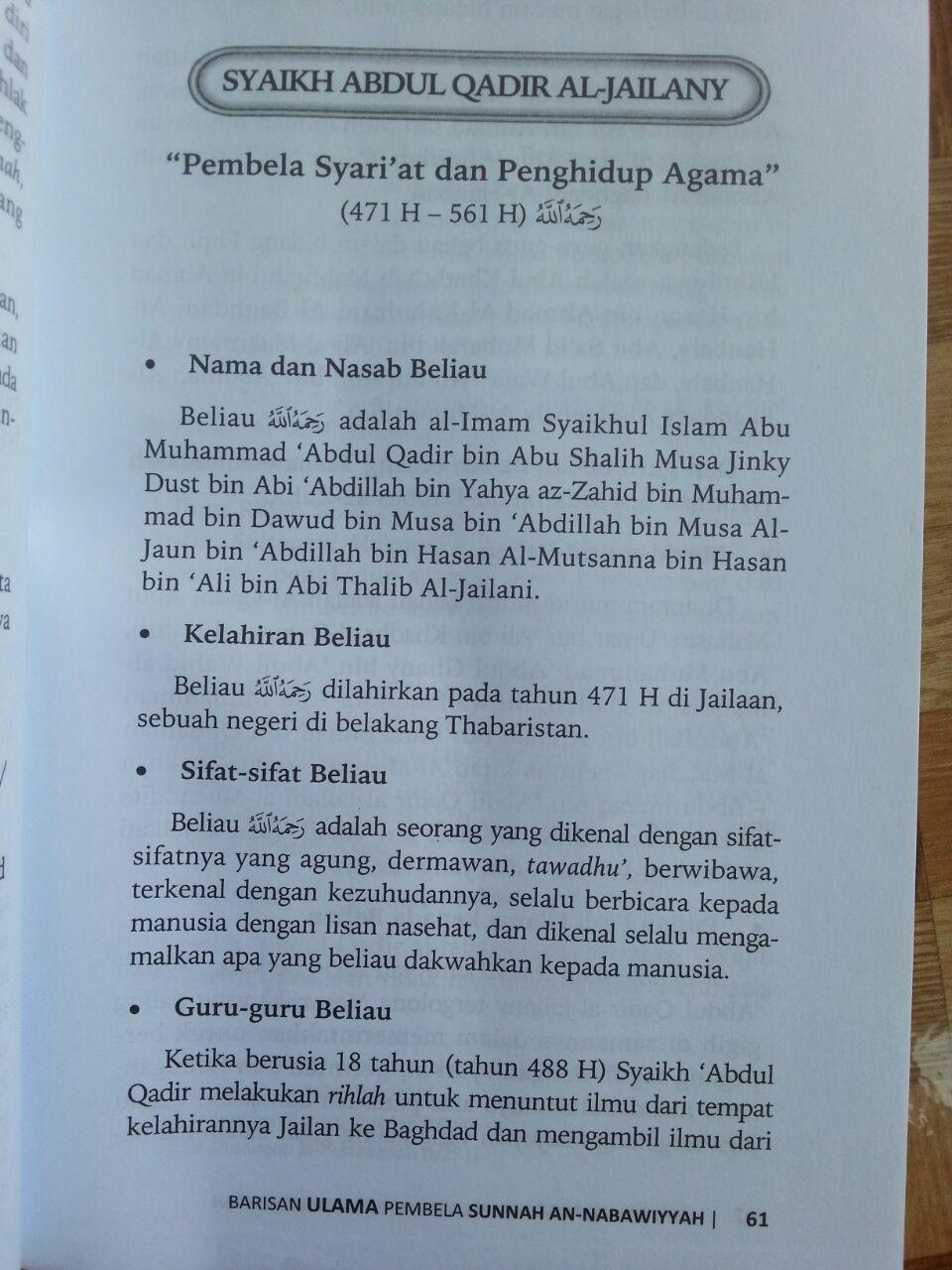 Buku Barisan Ulama Pembela Sunnah An-Nabawiyyah isi 3