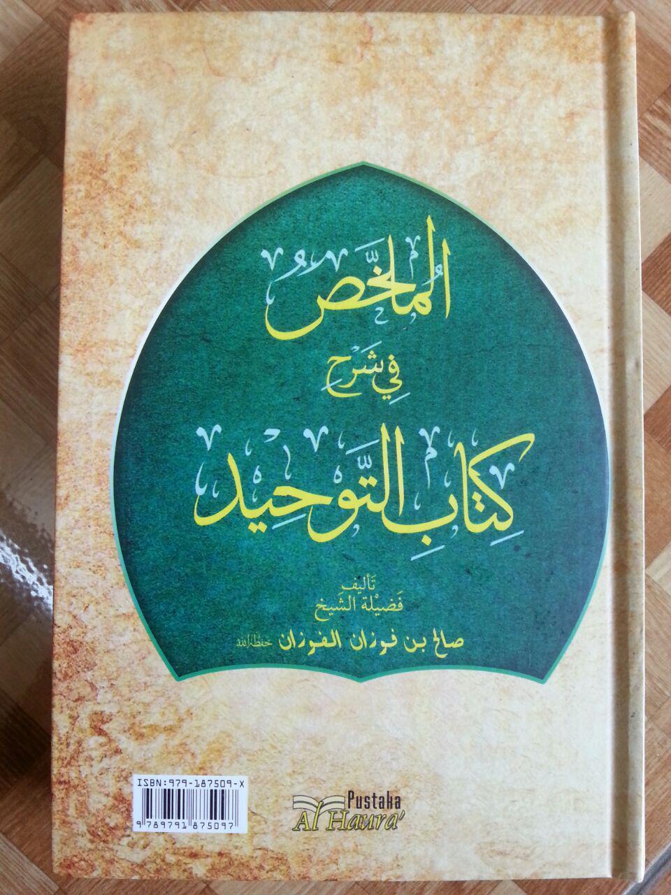 Buku Ringkasan Syarah Kitab Tauhid cover