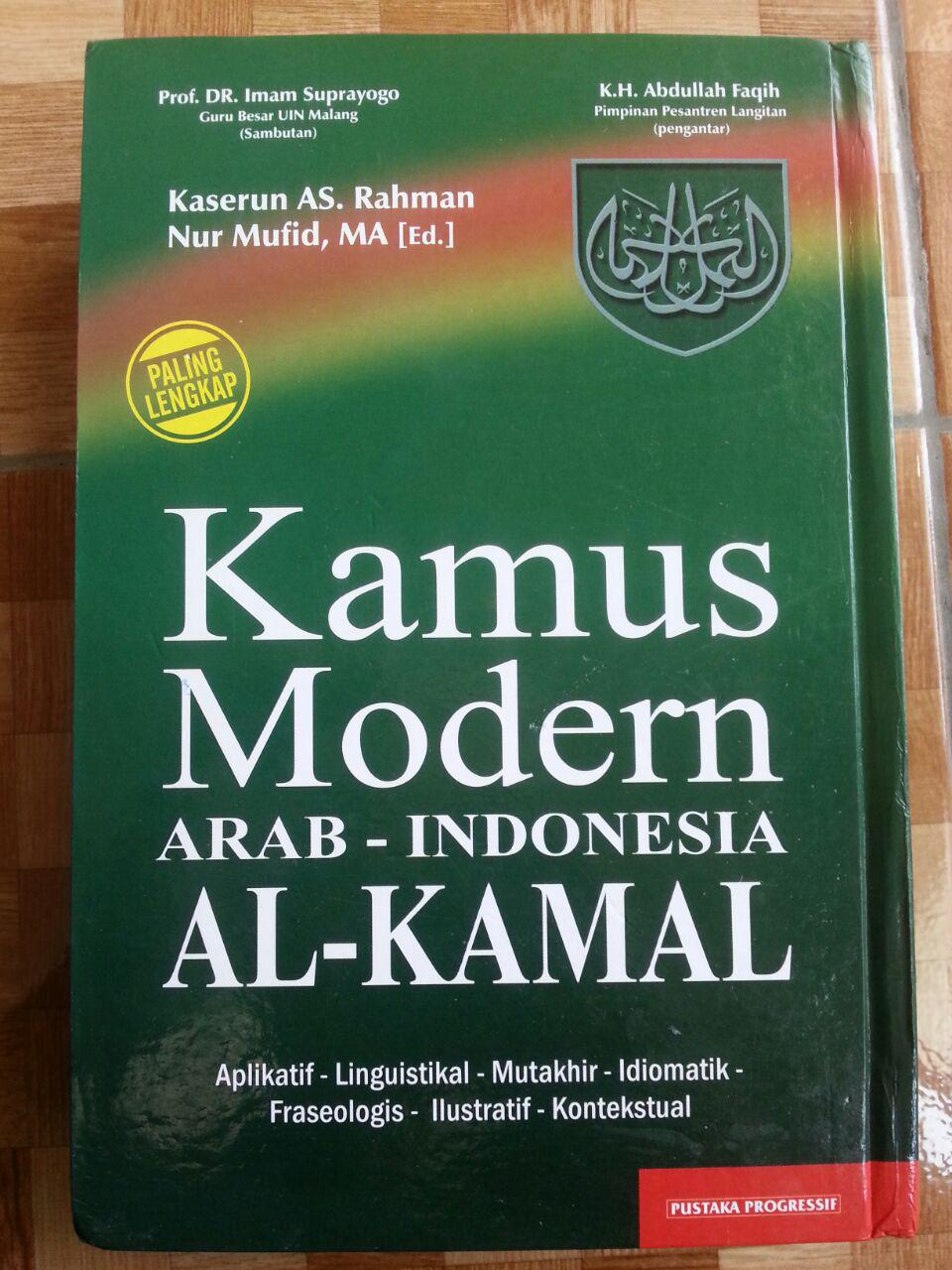 Kamus Modern Arab-Indonesia Al-Kamal cover 2