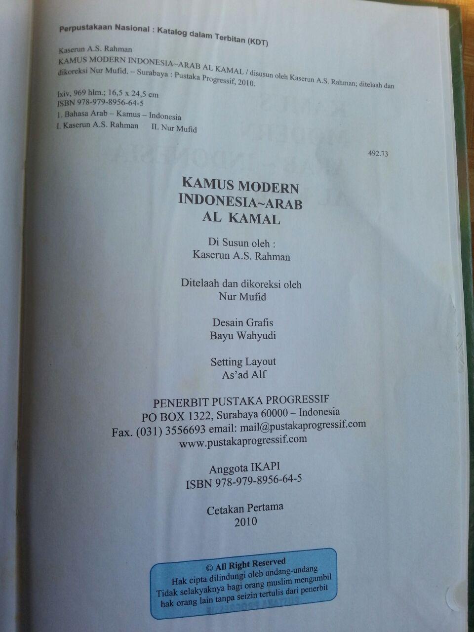Kamus Modern Arab-Indonesia Al-Kamal isi 2