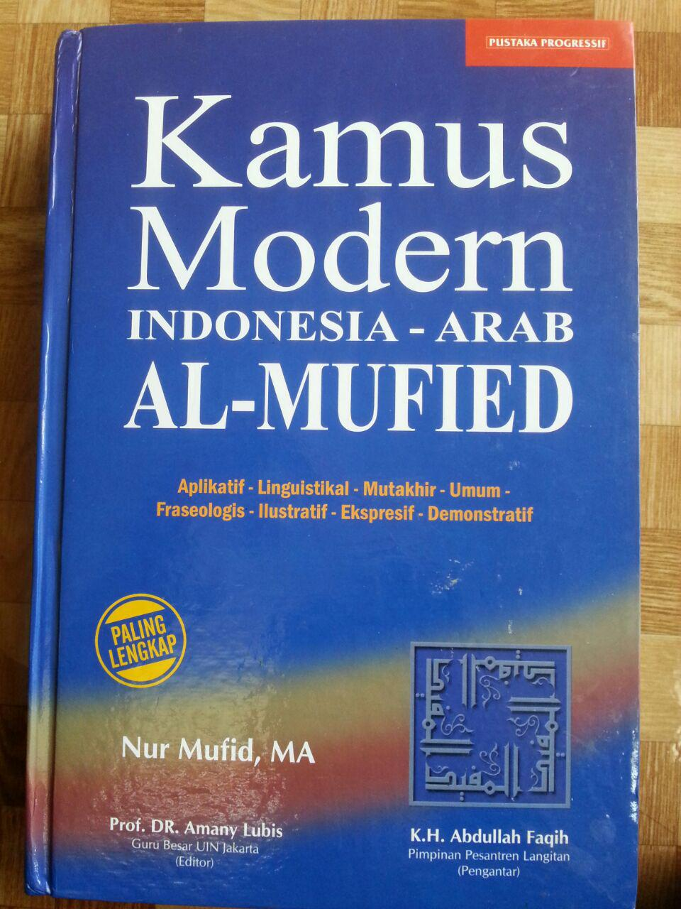 Kamus Modern Indonesia-Arab Al-Mufied cover 2