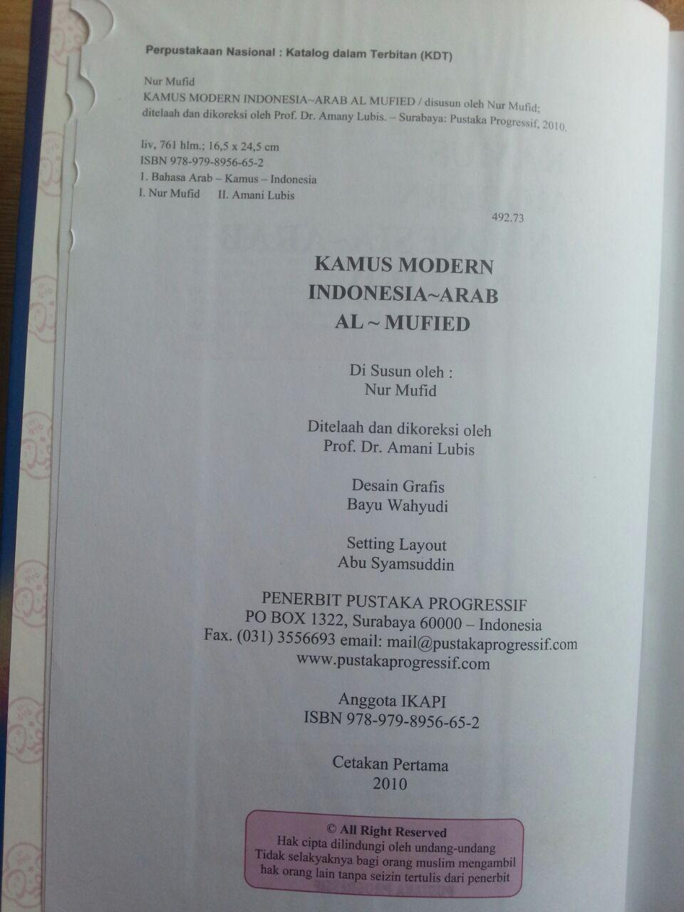 Kamus Modern Indonesia-Arab Al-Mufied isi