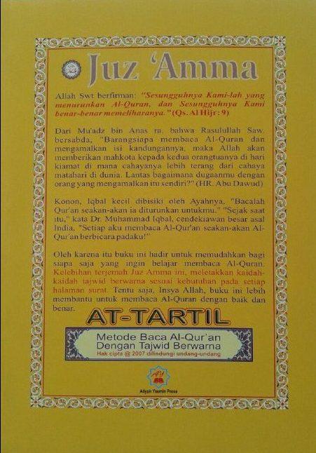 Al-Quran Juz Amma Tajwid Tartil Terjemah cover 2