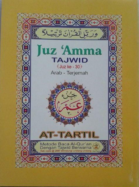 Al-Quran Juz Amma Tajwid Tartil Terjemah cover