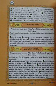 Al-Quran Juz Amma Tajwid Tartil Terjemah isi 2