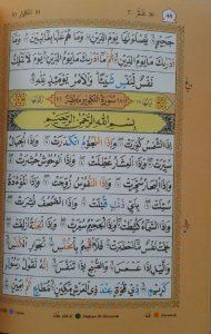 Al-Quran Juz Amma Tajwid Tartil Terjemah isi