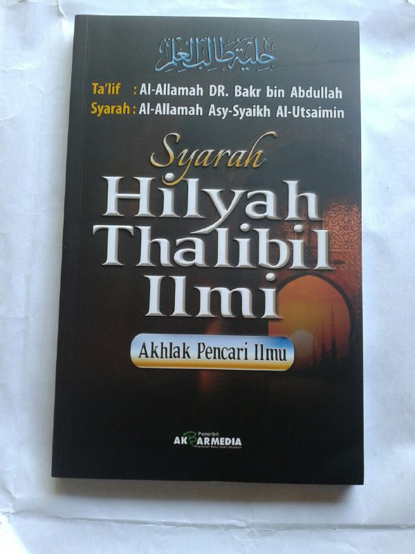 Buku Syarah Hilyah Thalibil Ilmi Akhlak Penuntut Ilmu cover