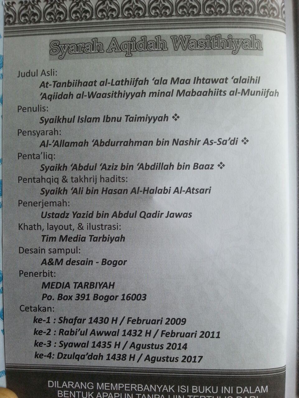 Buku Syarah Aqidah Wasithiyah Prinsip ASWAJA isi