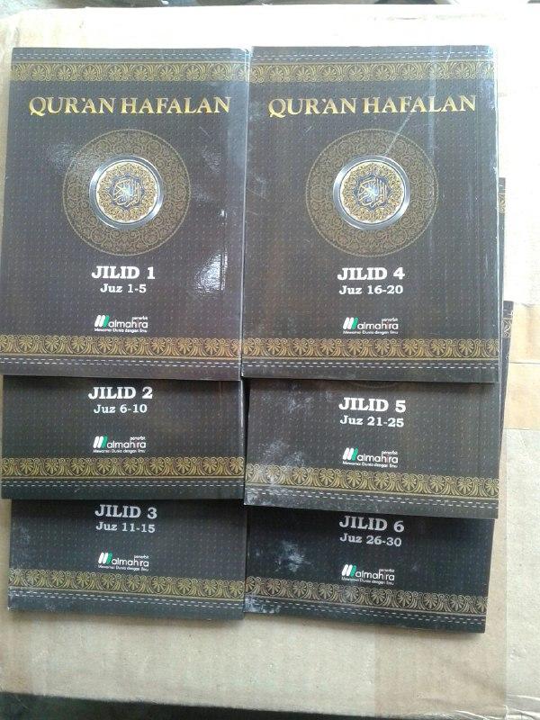 Al-Qur'an Hafalan Per 5 Juz cover 2