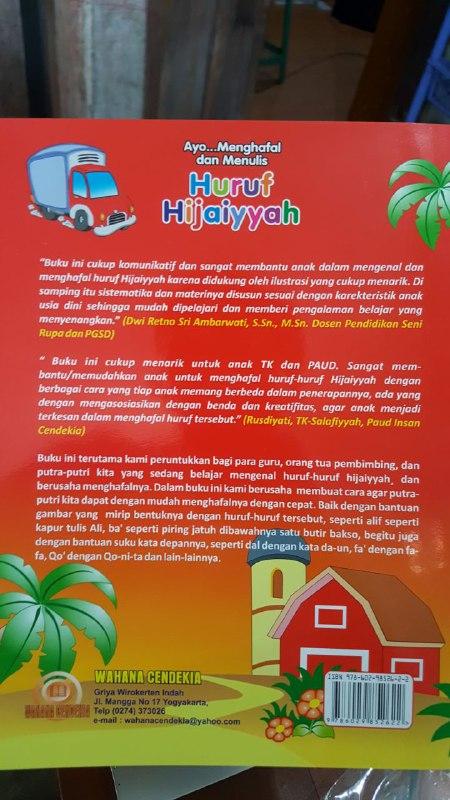 Buku Cara Cepat Menghafal Dan Menulis Huruf Hijaiyyah cover 2