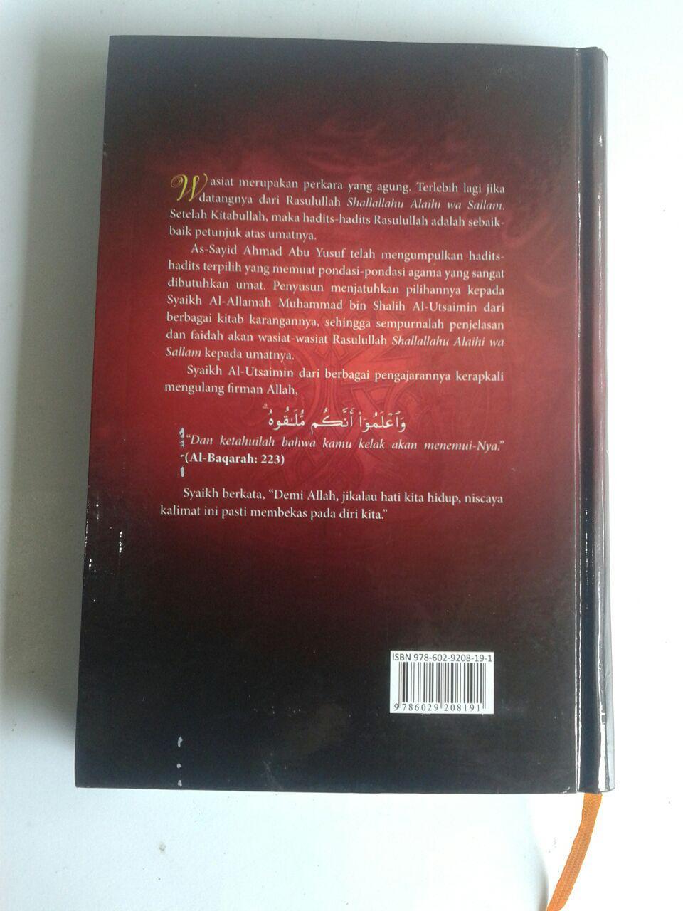 Buku Wasiat-Wasiat Rasulullah Kepada Umatnya cover 2