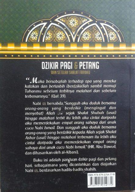 Buku Saku Dzikir Pagi Dan Petang Dan Setelah Shalat Fardhu cover 2