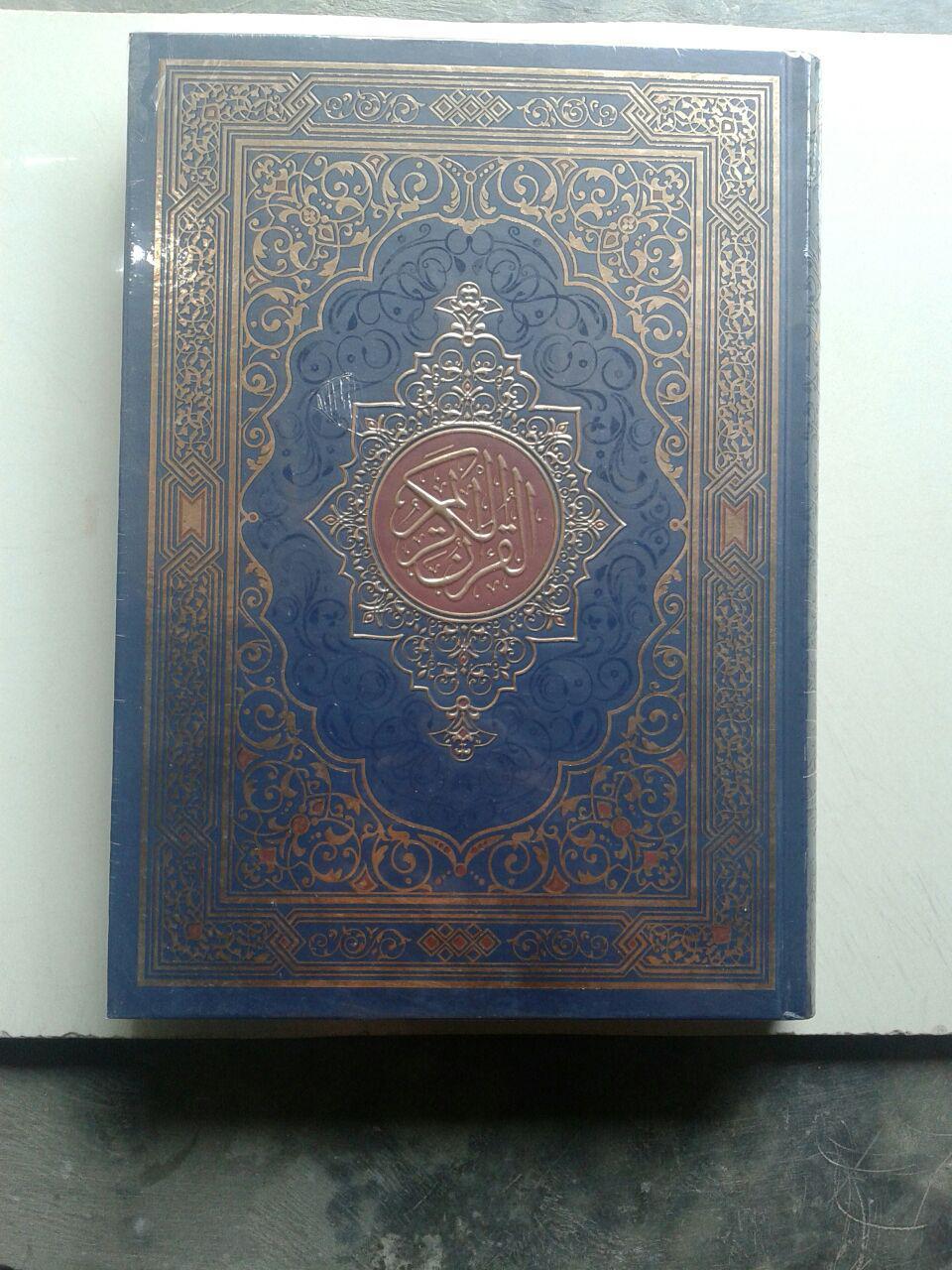 Al-Qur'an Mushaf Al-Madinah Ukuran B5 cover