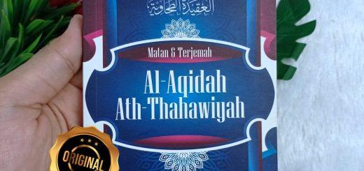 Buku Saku Matan Al-Aqidah Ath-Thahawiyah