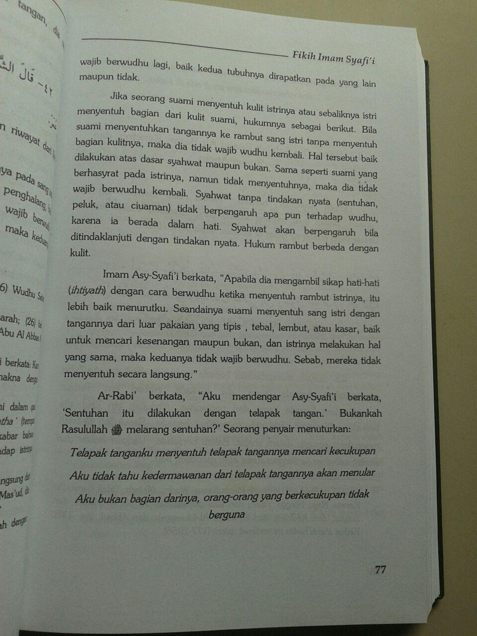 Buku Fikih Imam Syafi'i 1 Set 4 Jilid isi 3