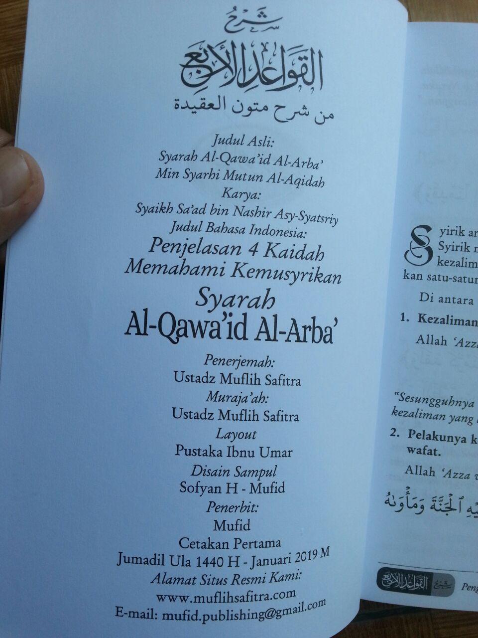 Buku Syarah al-Qawa'id al-Arba' 4 Kaidah Memahami Kemusyrikan isi 2