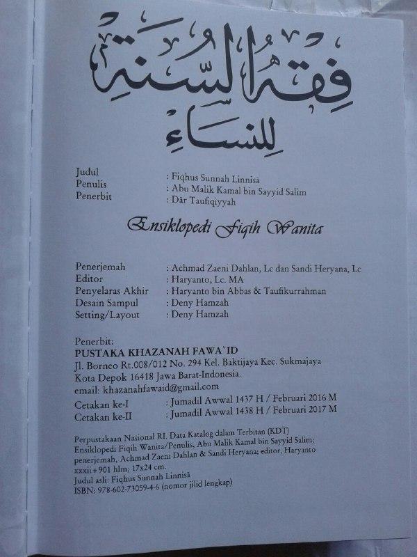 Buku Fiqh Sunnah Lin Nisaa Ensiklopedi Fiqih Wanita isi 2