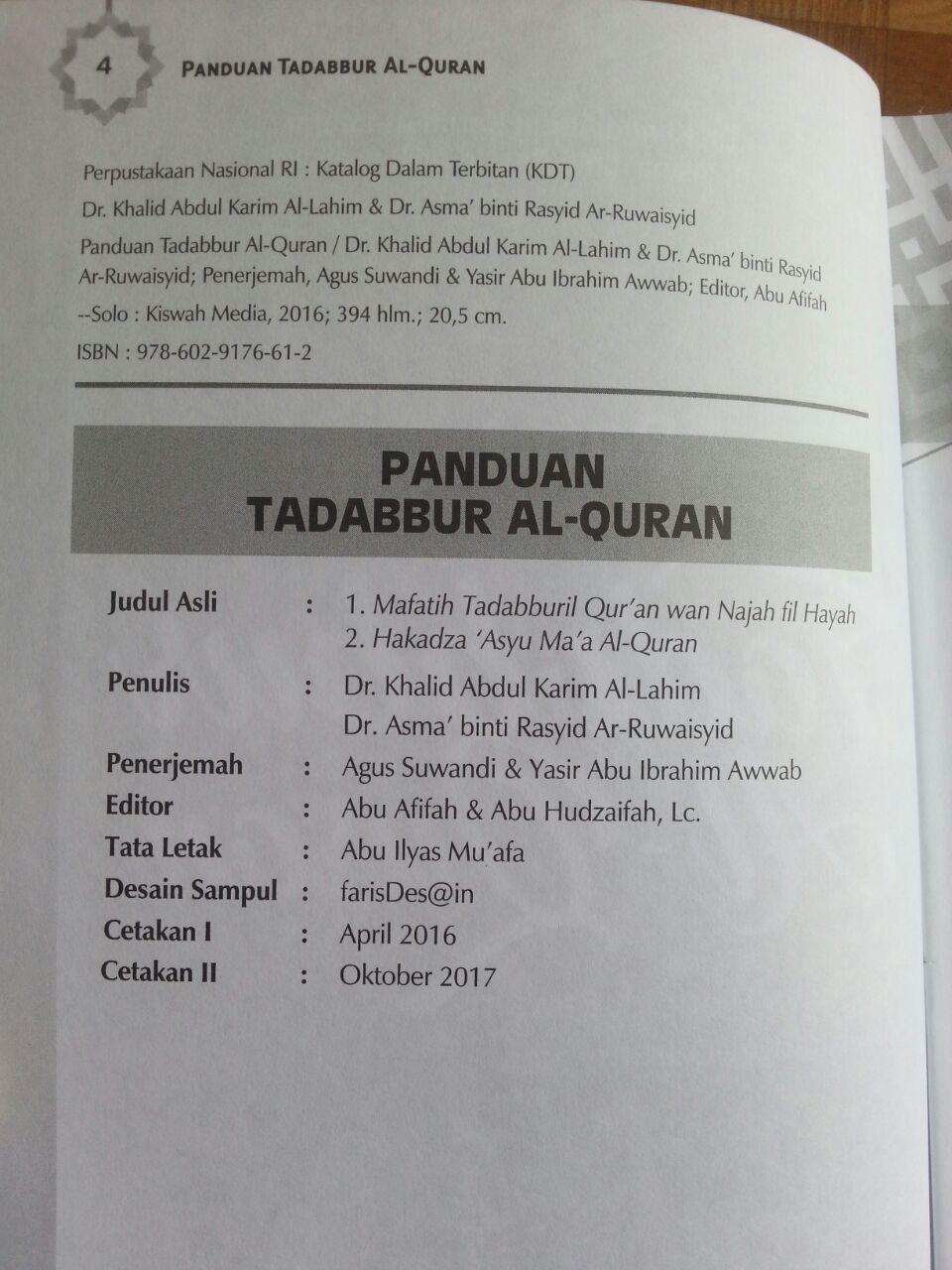 Buku Panduan Tadabbur Al-Quran isi 2